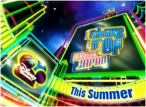 shake it up le film