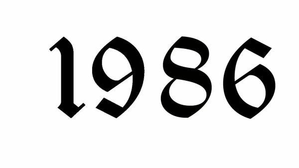 """Souvenirs 1986-1987 """"Mon regret, ne pas avoir pu accueillir Daniel Balavoine"""" (Jean-Louis Foulquier )"""