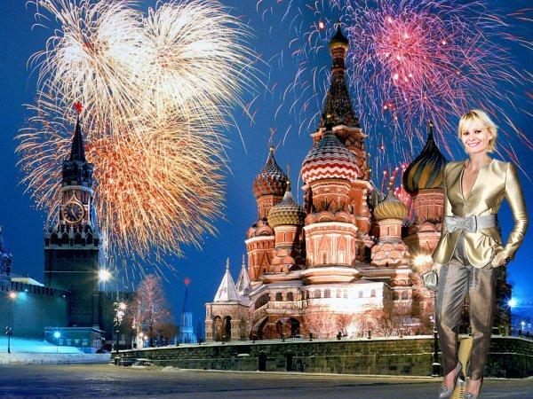 ♥♥ La Place Rouge marque le centre de Moscou.♥♥