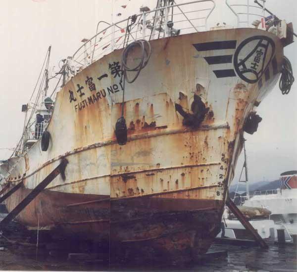 chalutier fuji maru 1 ,30 mort en 1988