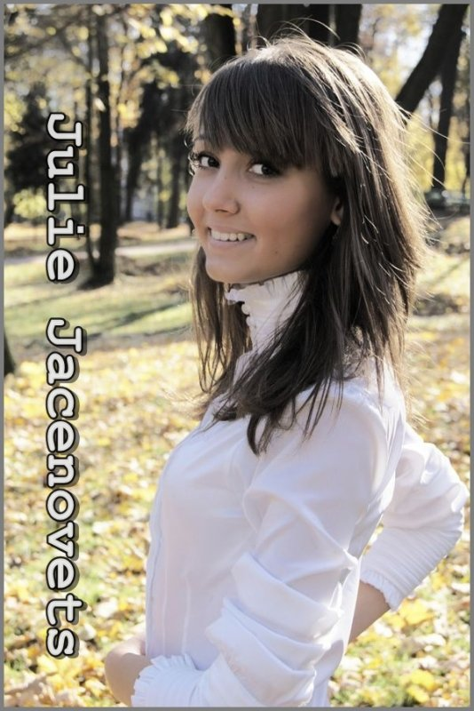 ஜ. » Mll℮ Juuliie Vous Pr℮sαnte :: 'Priincessaaa-x3' 0n Skyrock