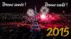 Bonne annèe 2015