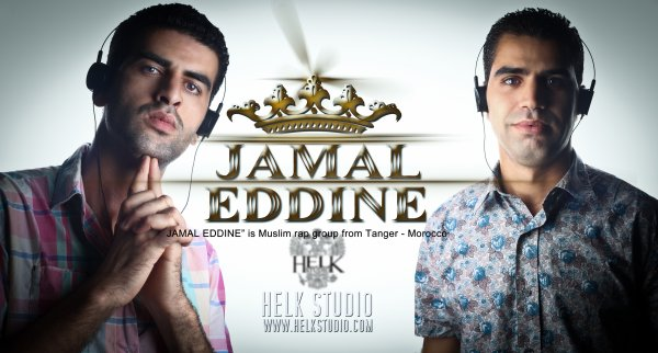 "JAMAEL EDDINE "" is Muslim rap group from TANGER - MOROCCO"