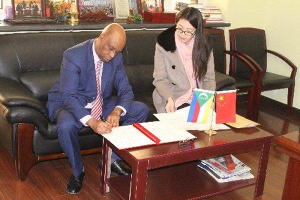 Comores-Chine : Mise en place d'une commission mixte de coopération économique