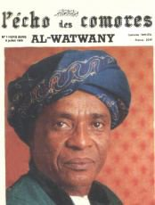 Al-watwan30 : Au commencement fut la volonté et la liberté !