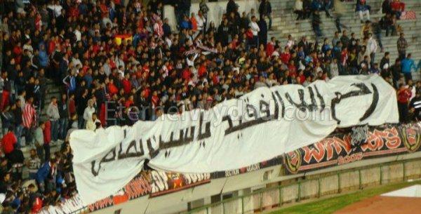 WAC 1.0 RCA Message en hommage à notre frère Yassine (Allah I Re7mou)