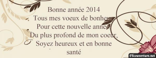 JE SOUHAITE UNE TRES BONNE ANNEE 2014 A TOUT MES AMIS ET AMIES GROS BISOUS