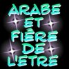 algerienne-en-force33