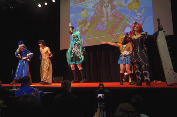 Geek convention 2017 Concours 2