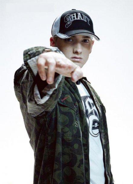 MusiKroniQ: Eminem Superstar