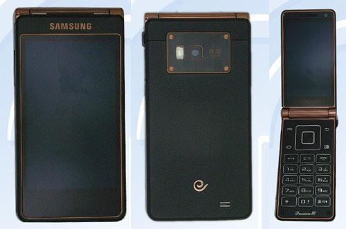 GeekMag: Samsung SCH-W2013