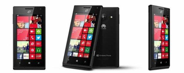 GeekMag: Huawei W1