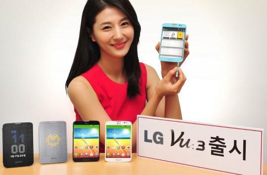GeekMag: LG Vu 3
