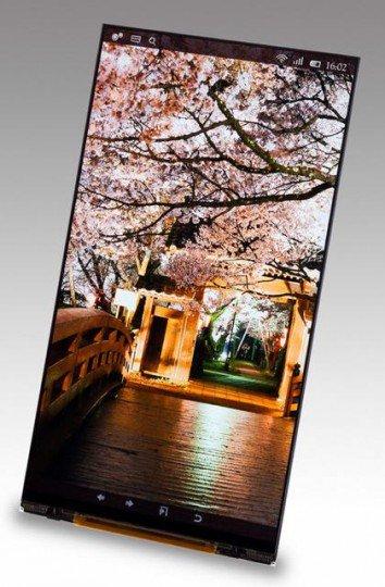GeekMag: Japan Display