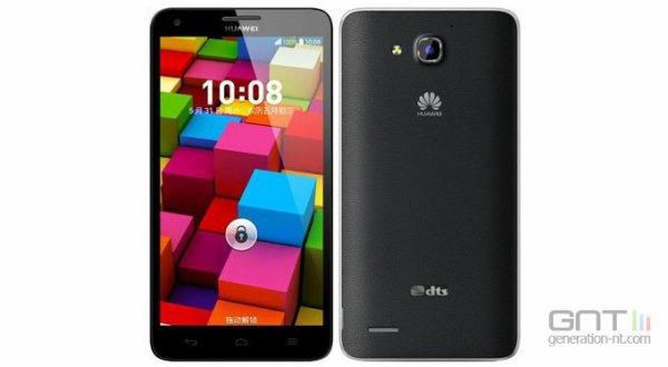 GeekMag: Huawei Honor 3X Pro
