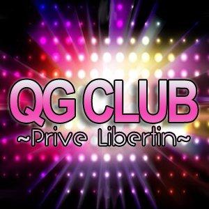 blog de qg club qg club prive libertin rhone alpes auvergne. Black Bedroom Furniture Sets. Home Design Ideas