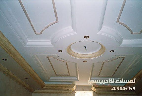 Pose de moulure en pl tre lebriplak staffdecor for Decoration des plafonds en platre
