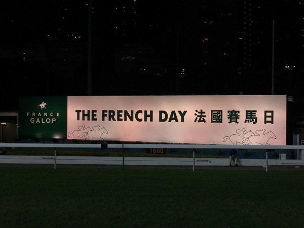 Histoire - Mong Kok - Happy Valley
