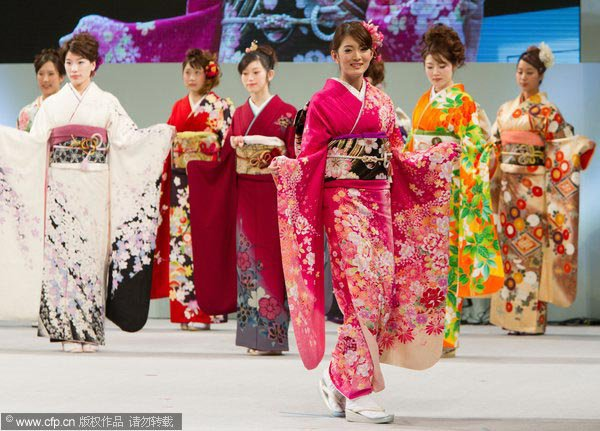 concours du plus joli kimono