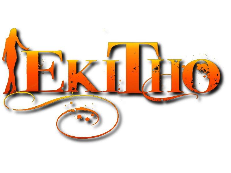 EKITHO OFFICIEL