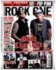 Rock One Collector #5 - Juillet/Août.