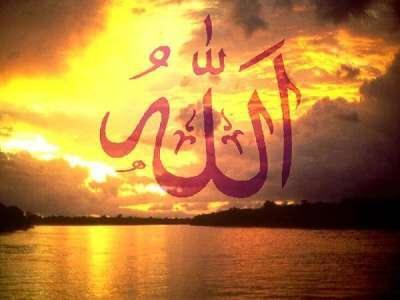 ALLAH (swt) le très misericordieux , le tout misericordieux
