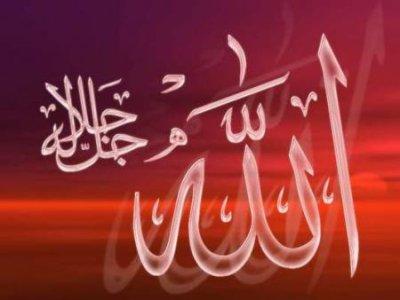 Sourate Al fatiha (L'ouverture)