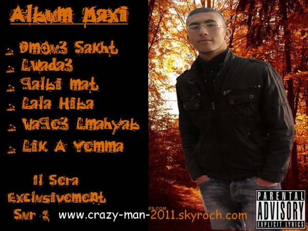 Crazy-Men ( Dmou3 Sakht ) (2012)