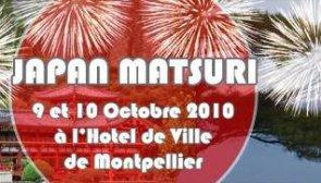 Japan Matsuri à Montpellier