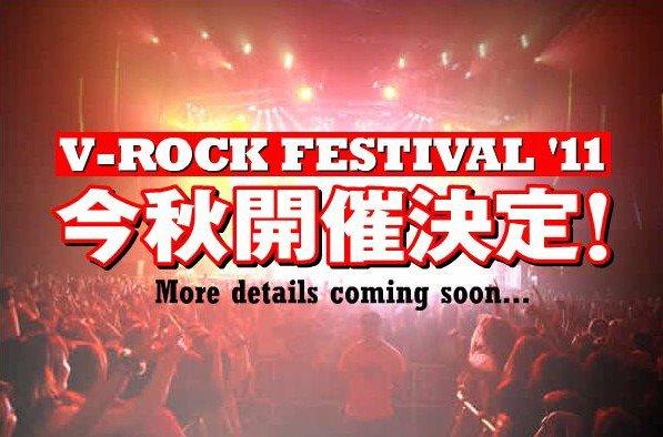Le line-up du V-ROCK FESTIVAL 2011 annoncé