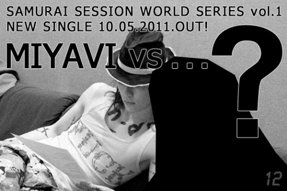 MIYAVI : une série de collaborations intitulée SAMURAI SESSION WORLD SERIES vol.1