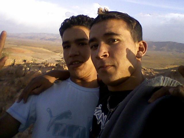 amazighfier.skyblog.com