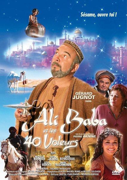 Ali Baba et les 40 voleurs (Téléfilm)