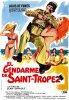 Le gendarme 1 : Le Gendarme de Saint-Tropez