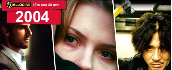 20 ans d'Allociné : Numéro 12 «Hors-Série, Année 2004