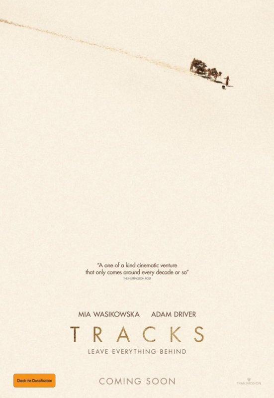 Affiches de films à venir numéro 14