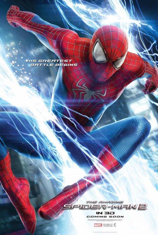 Affiches de films à venir numéro 24