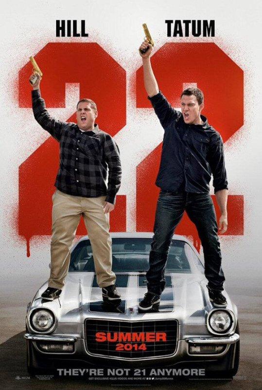 Affiches de films à venir numéro 29