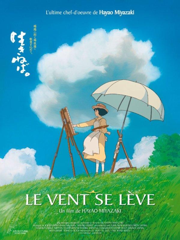 Le vent se lève (2014)