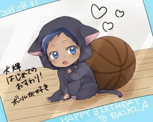 Qui est fan de Kuroko no Basket?