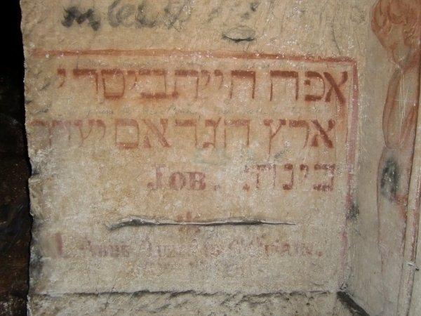 Écriture dans une galerie
