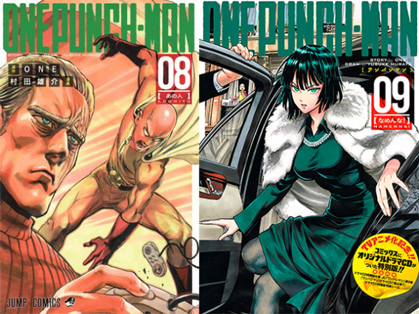 L'anime One Punch Man, daté au Japon & en France !!