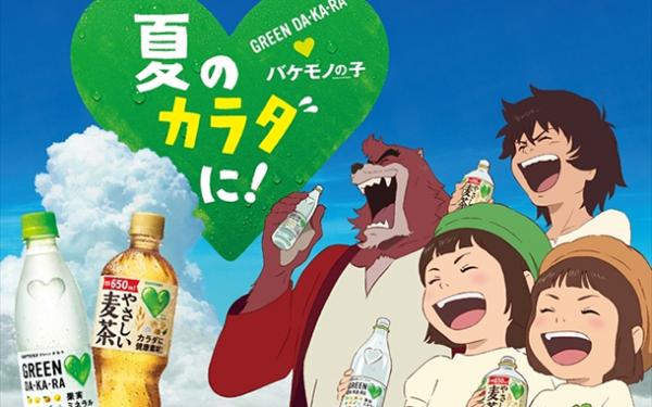 Le film animation The Boy and the Beast dépasse le million d'entrées en 10 jours, au Japon