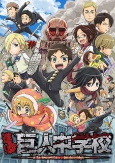 Promotion anime rentrée 2015