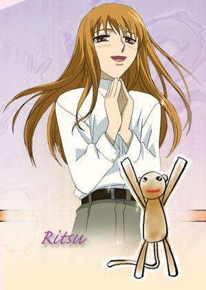 Ritsu, le singe