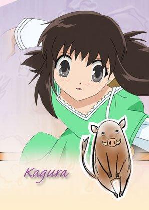 Kagura, le sanglier