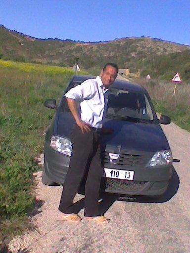 mon bébé Moulay Mohammed El Amine