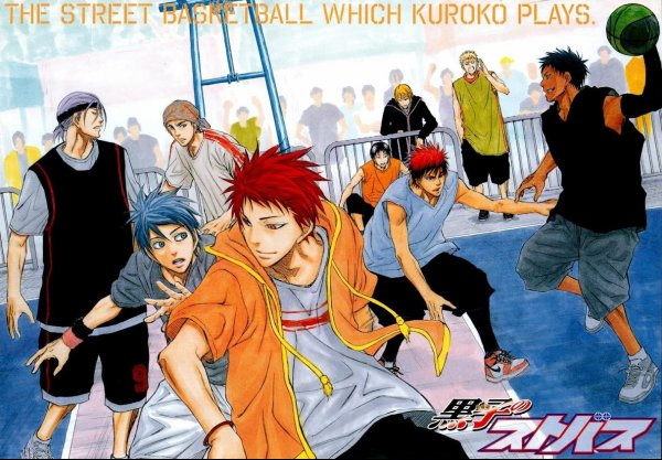 Kuroko no Basket  Divertissements