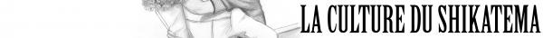 ☆ Correspondance, Tsuda