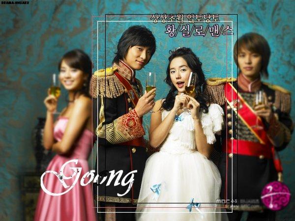 ROMANCEGoOng